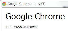 Google Chrome 12.0.742.5 Beta