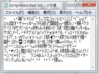 google compression test メモ帳
