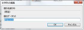 Windows レジストリエディタ 「dfrgui.exe」