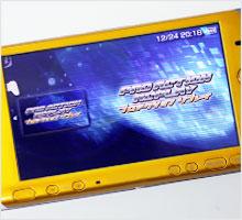 プロアクションリプレイMAX (PSP-3000対応)  動作画面
