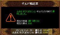 images_pf_0115_004.jpg