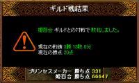 images_pf_0116_003.jpg