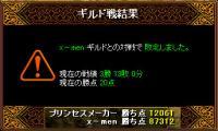 images_pf_0119_001.jpg