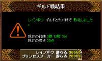images_pf_0126_001.jpg