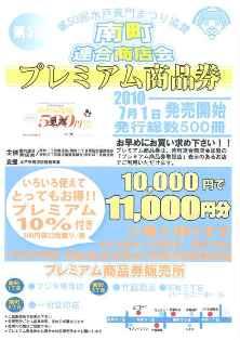 20100623161749492_00031.jpg