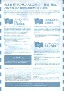 20100817111245557_0002.jpg