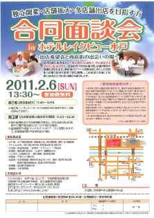 20101220110819700_00011.jpg