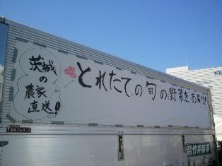 2011-04-01 10.35.33