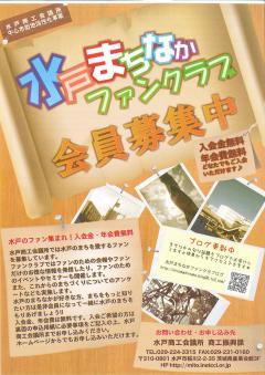 20110510084347497_0001_convert_20110510170407.jpg
