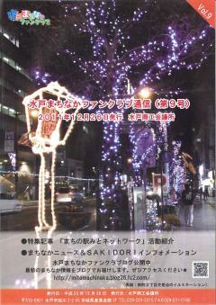 20111226092223212_0001_convert_20111226093911.jpg
