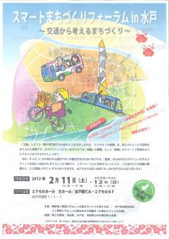 20120123092423537_0001_convert_20120123112509.jpg