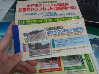 DSC_0422_convert_20111019180746.jpg