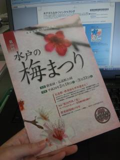 DSC_0607_convert_20120112162806.jpg