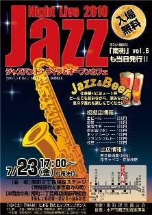 h22_Jazz2.jpg