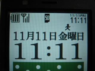 DSC05876.jpg
