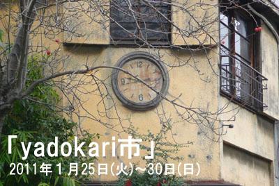 20110101_1593021.jpg