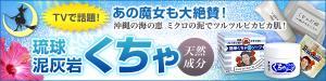 banner_kucya_600_150_convert_20100817230439.jpg
