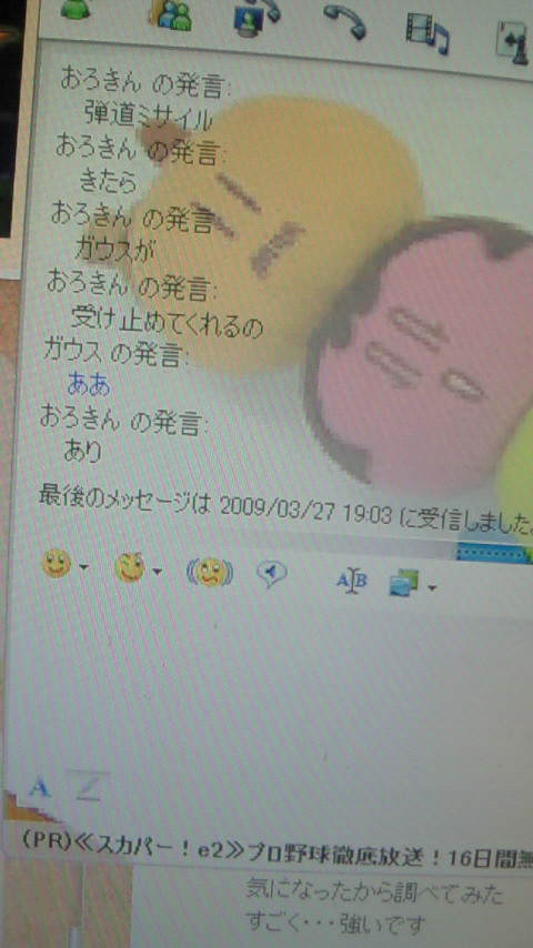 itachizame2222.jpg