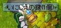 いにしえの鍵0823