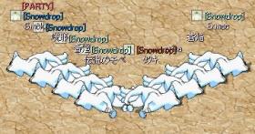 白鯖記念撮影4