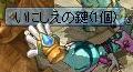いにしえの鍵0904