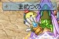 0920まめつの4