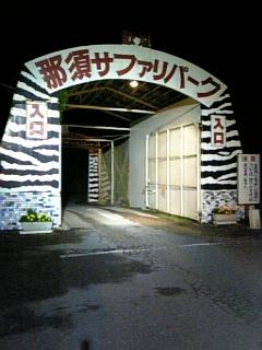 20080818114644