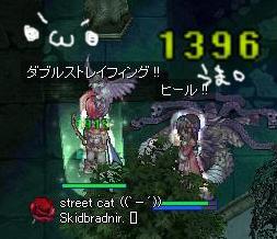 20051115020236.jpg