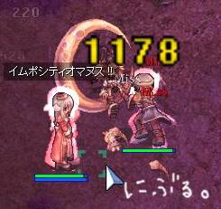 20051215172618.jpg