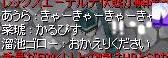 20060404133827.jpg