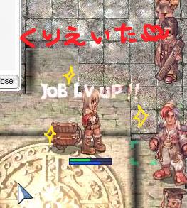 20060613004932.jpg