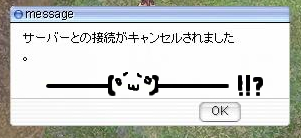 20060613005001.jpg