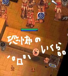 20060613005026.jpg