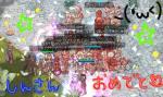 20060724151313.jpg