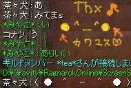 20060822123207.jpg