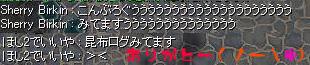 20061016120851.jpg