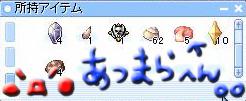 20061020114105.jpg