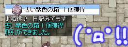 20061023102124.jpg
