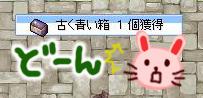20061023102449.jpg