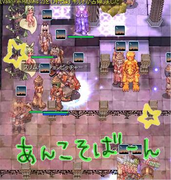 20061030122929.jpg