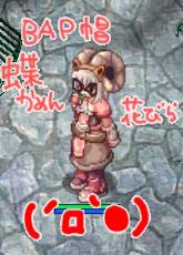 20061117074023.jpg