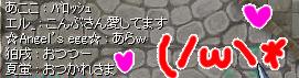 20061127114147.jpg