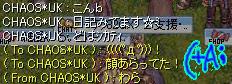20061204131400.jpg
