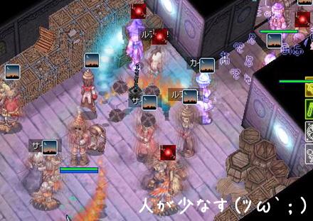 20061211181031.jpg