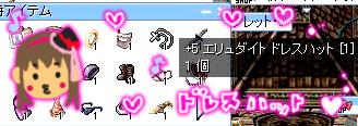 20061220223006.jpg