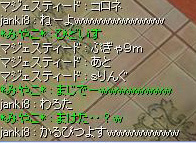 20061225112952.jpg