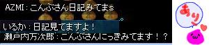 20061225113424.jpg