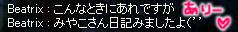 20070114115001.jpg