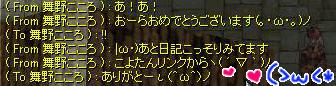 20070114115013.jpg