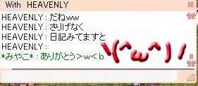 20070114115057.jpg
